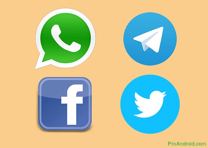 Introducir  GIFs en redes sociales