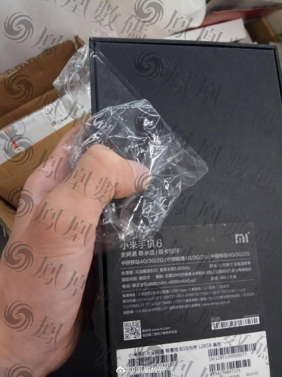 Xiaomi-Mi-6-Box-Black (1)