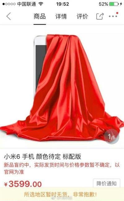 Xiaomi-Mi-6-JD.com-pricing-leak-3-400x647