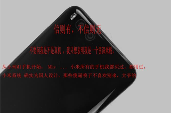 Xiaomi-Mi-6-leaked-photos_1