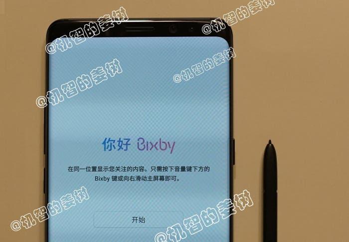 primera imagen del Galaxy Note 8