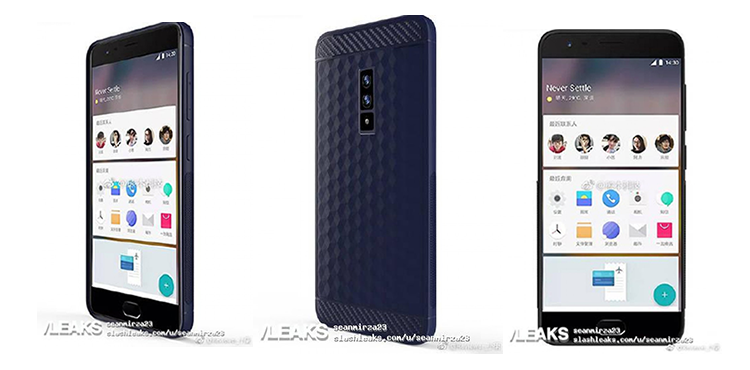 Diseño del OnePlus 5