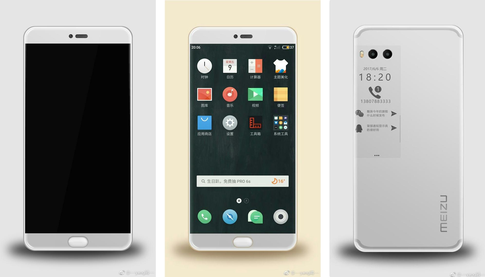 Meizu Pro 7 en color blanco