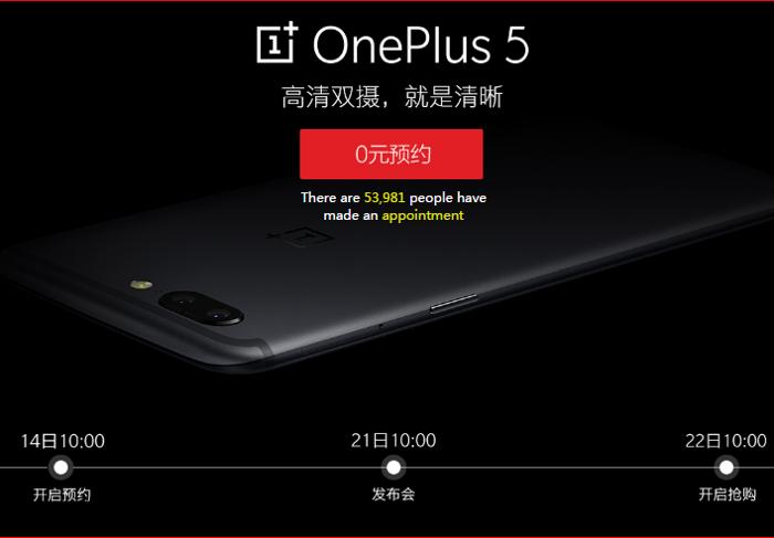 Las características del OnePlus 5 reveladas de nuevo en su reserva oficial