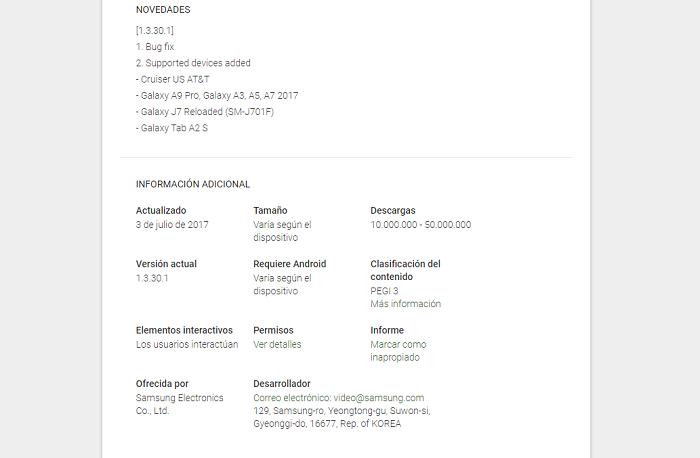 captura nueva versión del Samsung Galaxy J7