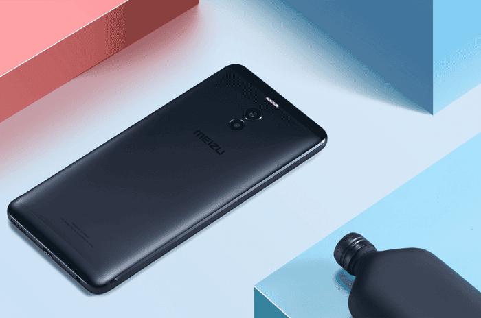 Meizu M6 Note: características, diseño y precio oficial