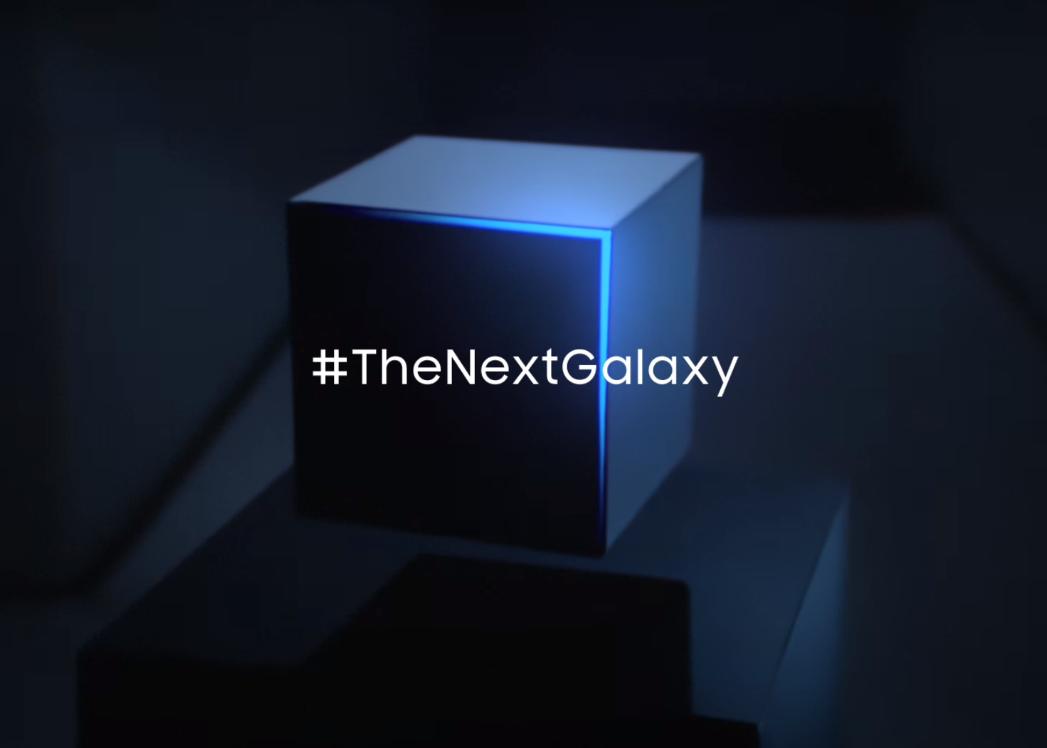 The Next Galaxy™ Caja