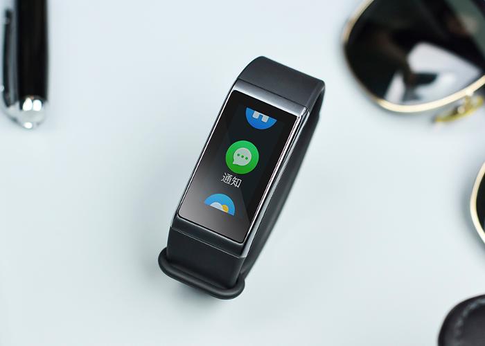 Llega la nueva Xiaomi Amazfit Midong Band, la pulsera más avanzada de Xiaomi