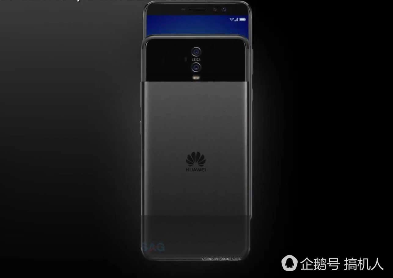 El Huawei P11 cambiará de nombre y pasará a llamarse Huawei P20