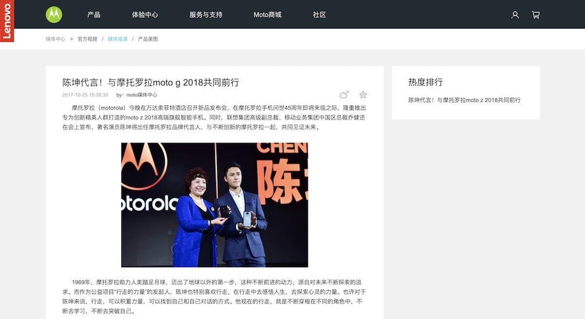 Huawei compra Motorola