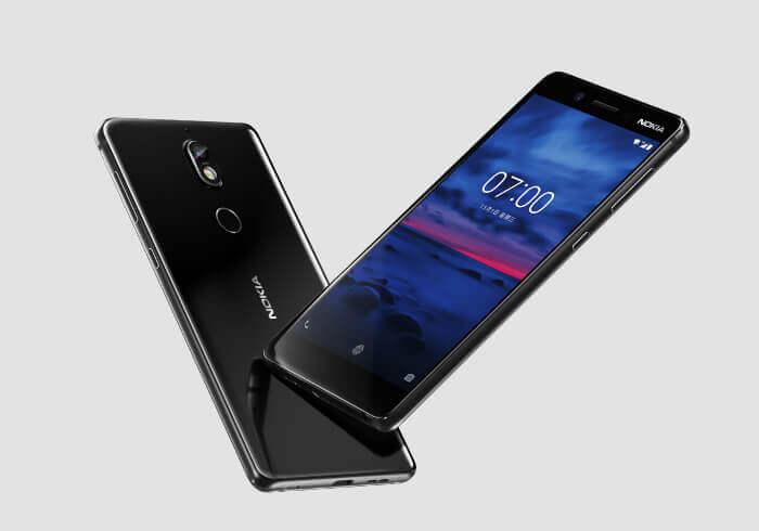 El Nokia 7 podría estar disponible en España a principios de 2018