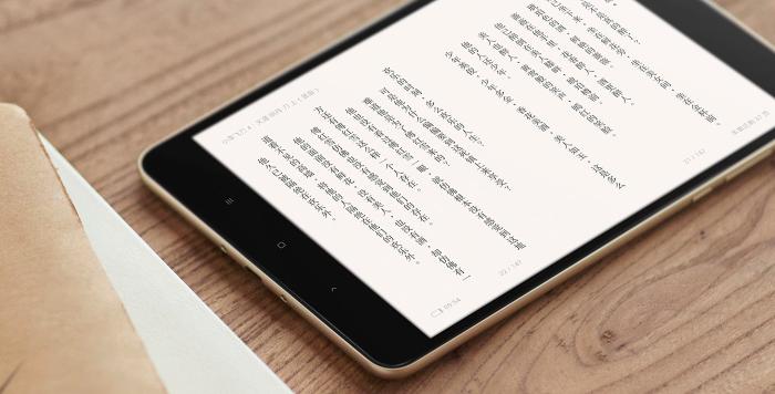 Xiaomi pierde contra Apple y no podrá vender su Xiaomi Mi Pad en Europa