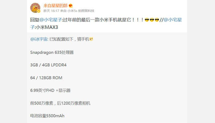 Características Mi Max 3
