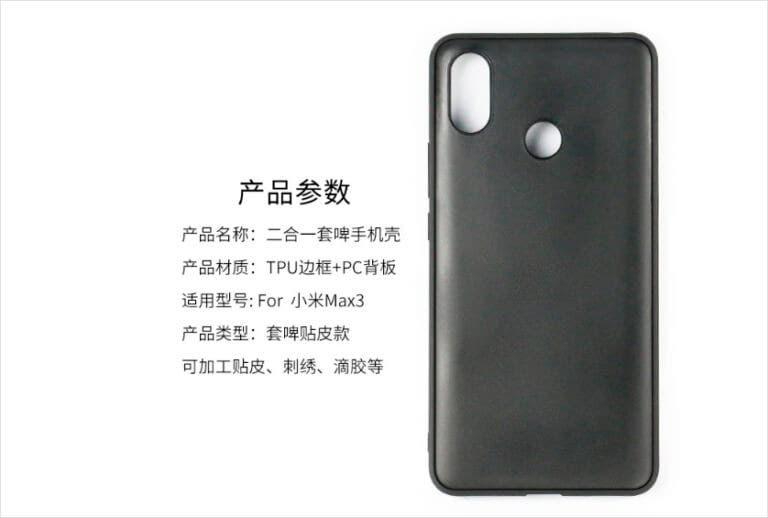 Funda del Xiaomi Mi Max 3