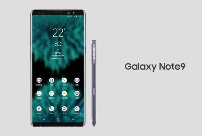 El Samsung Galaxy Note 9 se podría retrasar por culpa de su diseño