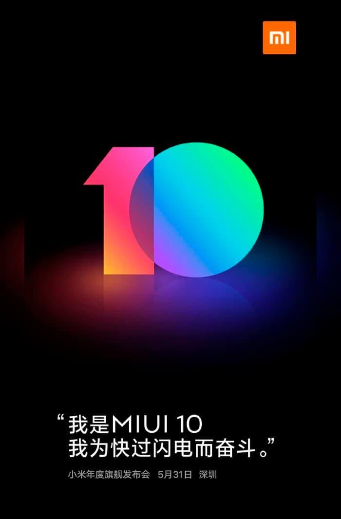 Fecha de presentación de MIUI 10