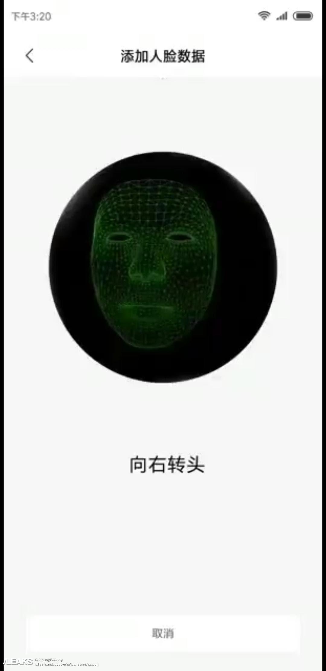 desbloqueo facial del Xiaomi Mi 8