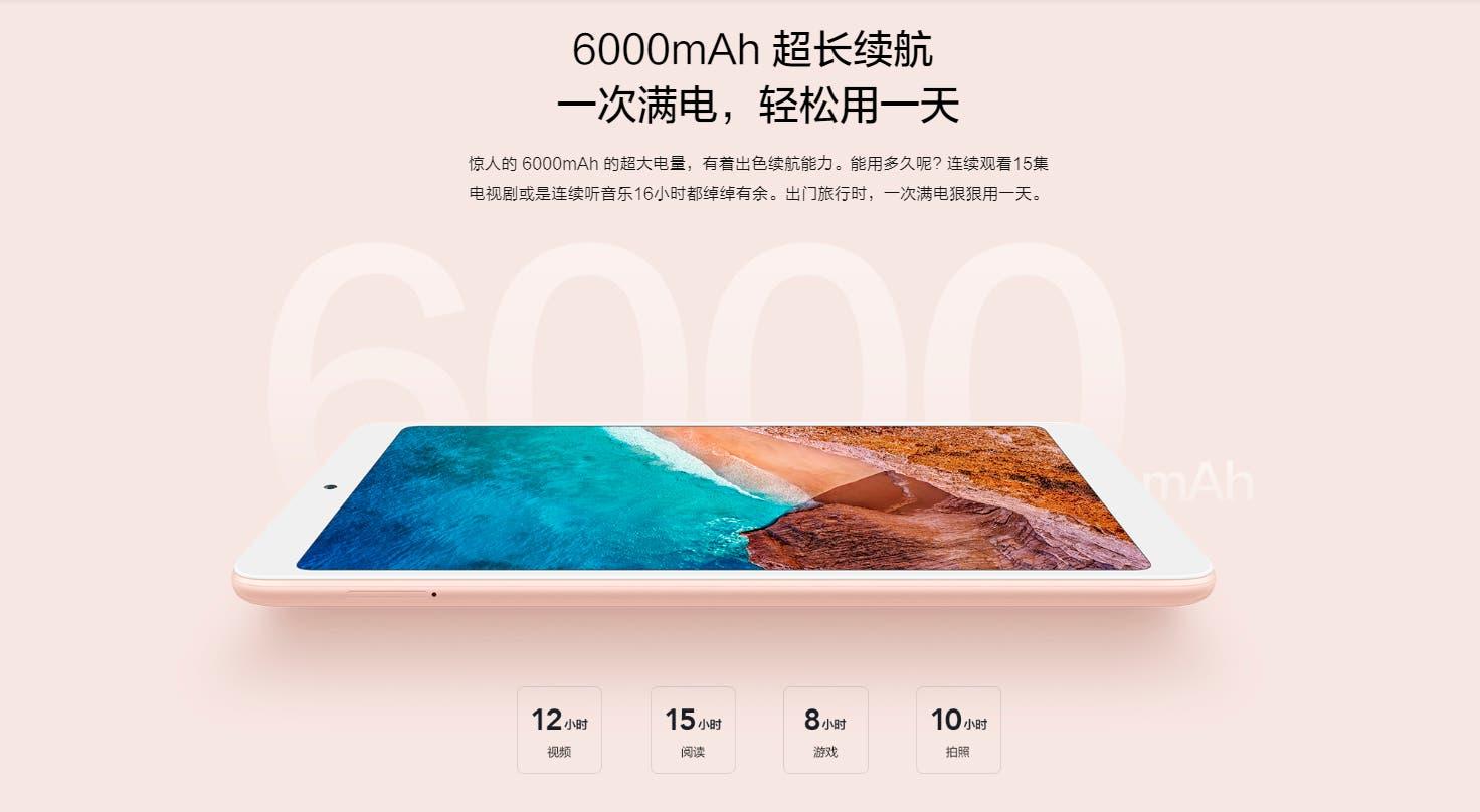 Batería de la Xiaomi Mi Pad 4