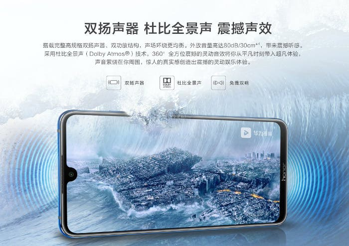Honor 8X Max: filtrado el diseño completo del móvil de 7 pulgadas