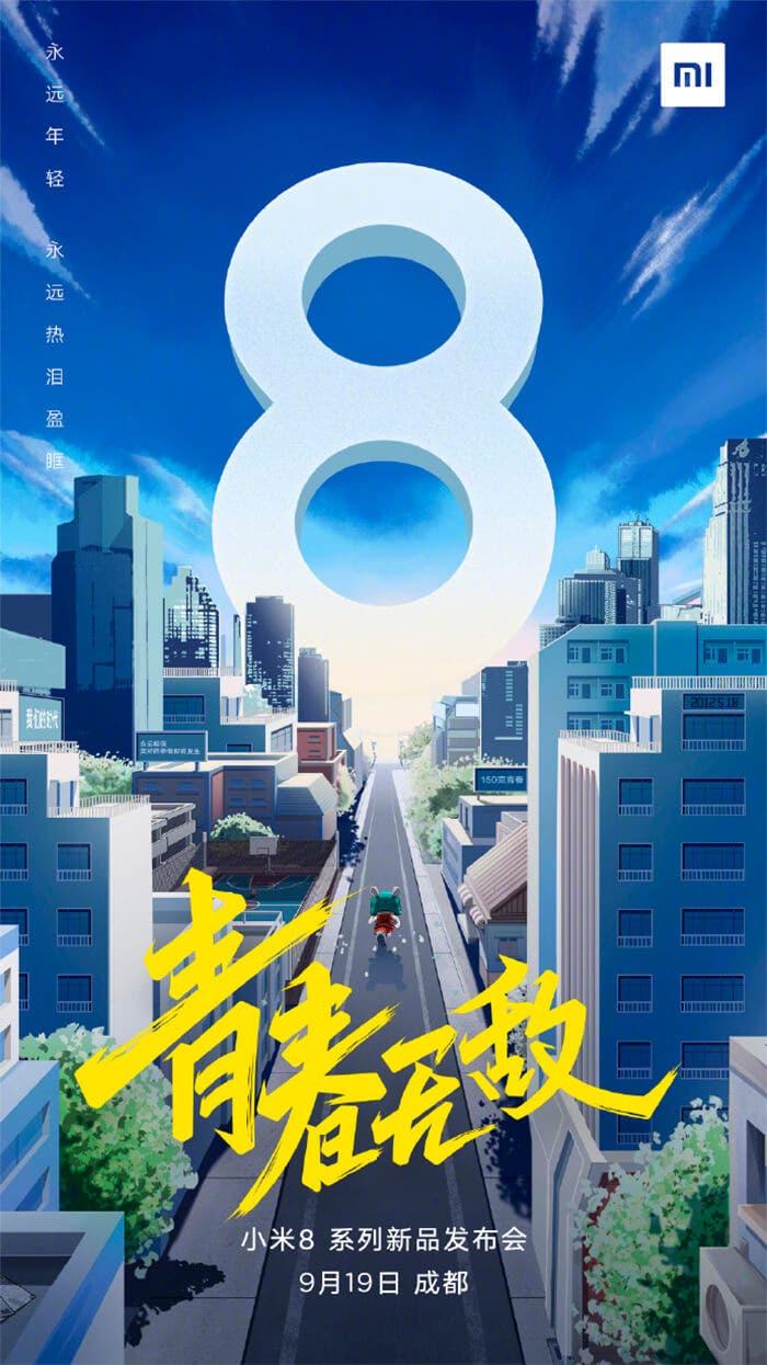 Xiaomi Mi 8 Youth fecha de presentación