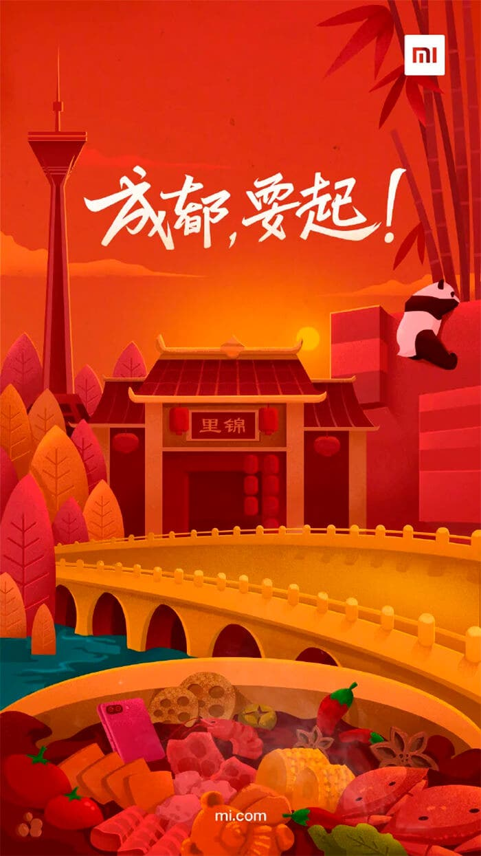 Xiaomi Mi 8 Youth Teaser Poster