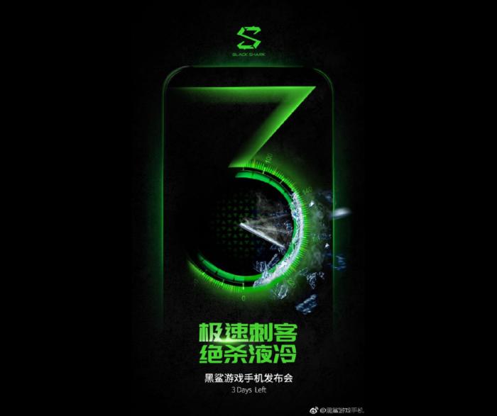 El Xiaomi Black Shark 2 podría tener un nombre diferente