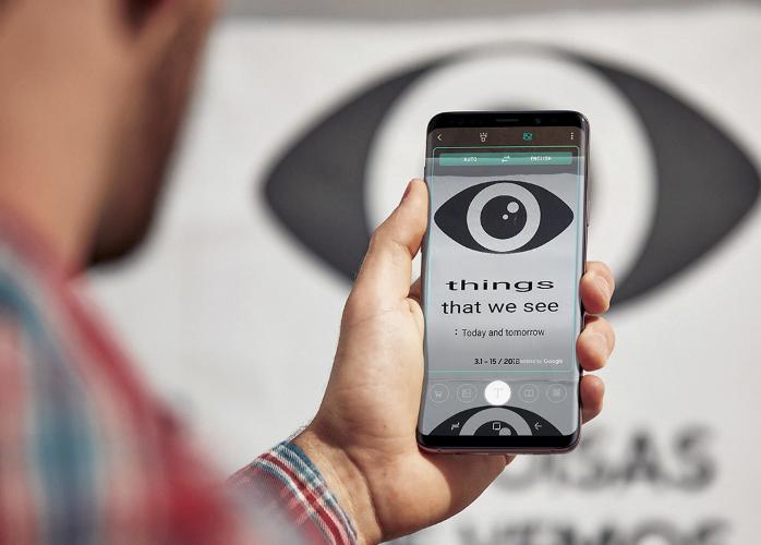 El Samsung Galaxy S10 podría no tener reconocimiento de iris