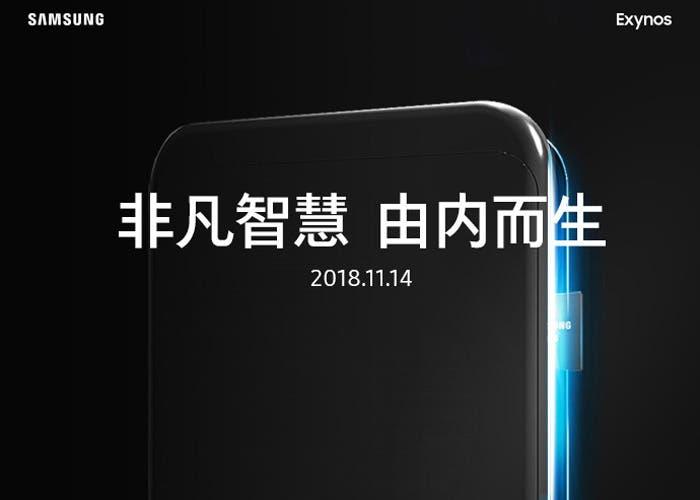 Samsung lanzará el nuevo procesador del Galaxy S10 el 14 de noviembre
