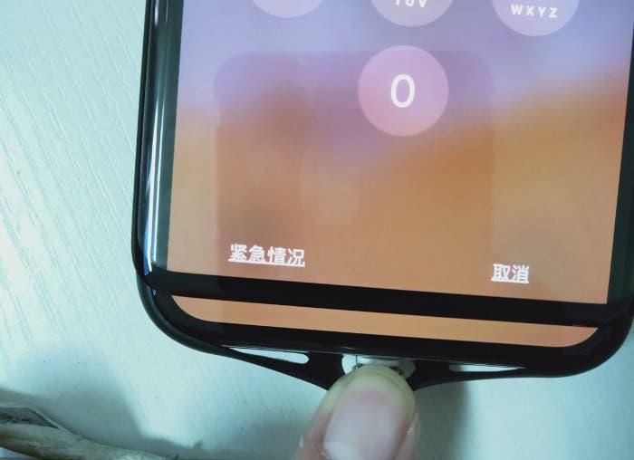 El Samsung Galaxy S10 Plus tendrá un bisel inferior tan delgado como el del iPhone X