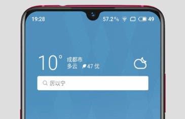 Así será el nuevo Meizu Note 9: un gama media con aspiración a gama alta