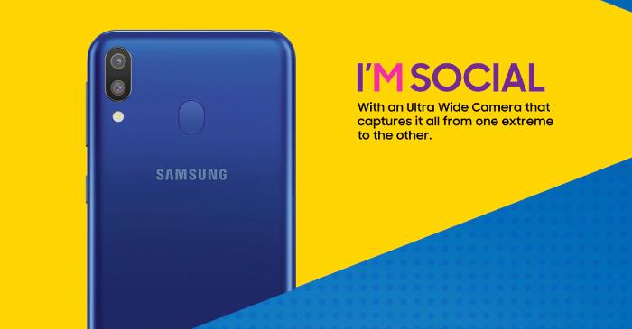 La lente gran angular del Samsung Galaxy M se muestra en un video promocional