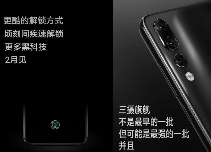 El Xiaomi Mi 9 podría presentarse mucho antes de lo esperado