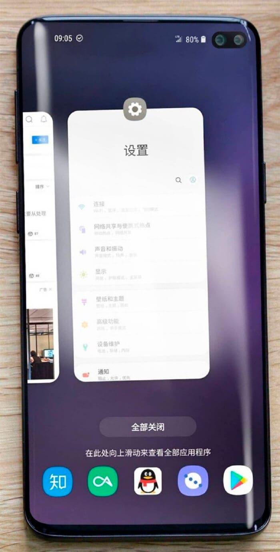 Samsung Galaxy S10+ frontal