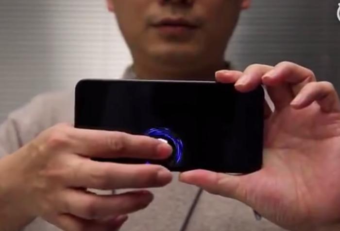 Xiaomi muestra su sensor de huellas que funciona en casi toda la pantalla