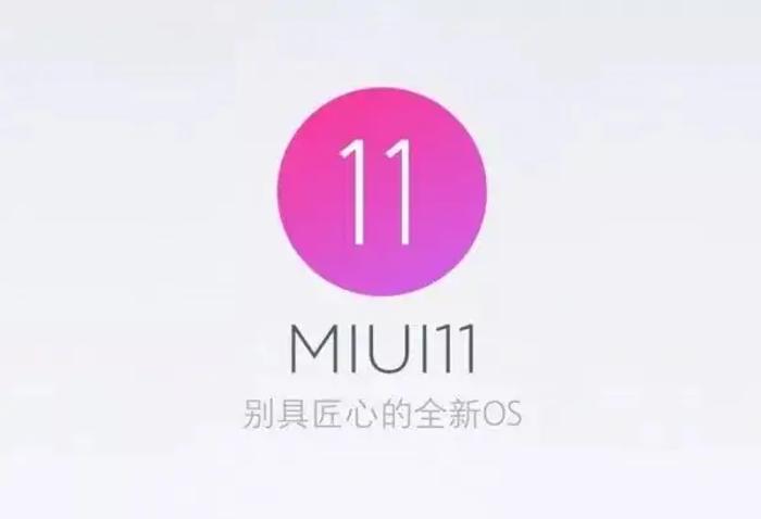 Lista de móviles Xiaomi que podría actualizar a MIUI 11