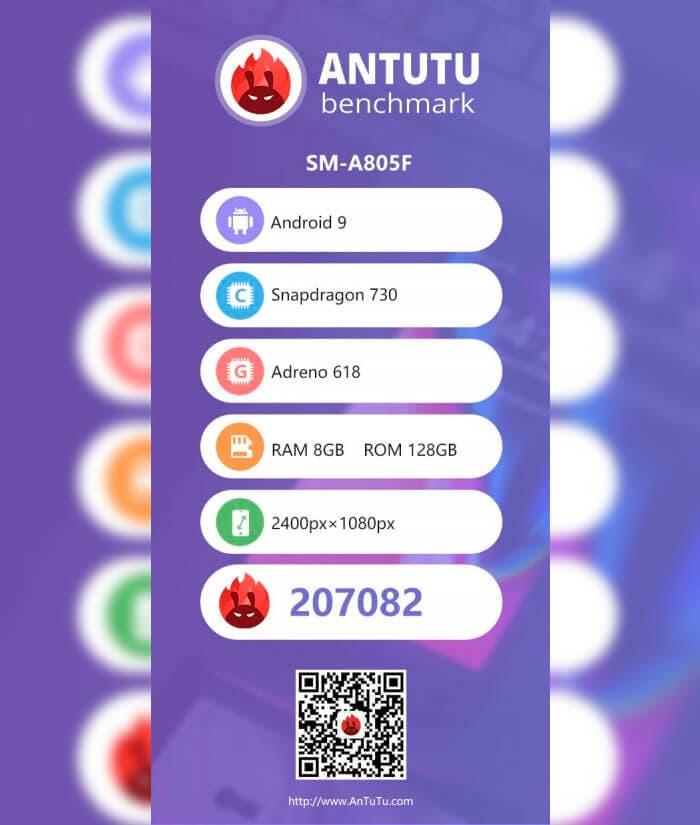Samsung Galaxy A80 AnTuTu