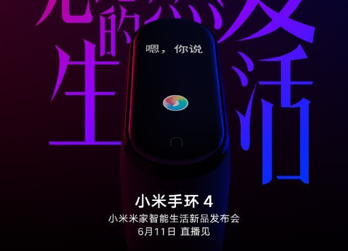 Revelada la fecha de presentación de la Xiaomi Mi Band 4: esto es todo lo que sabemos