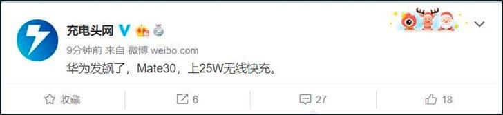 Huawei Mate 30 carga inalámbrica