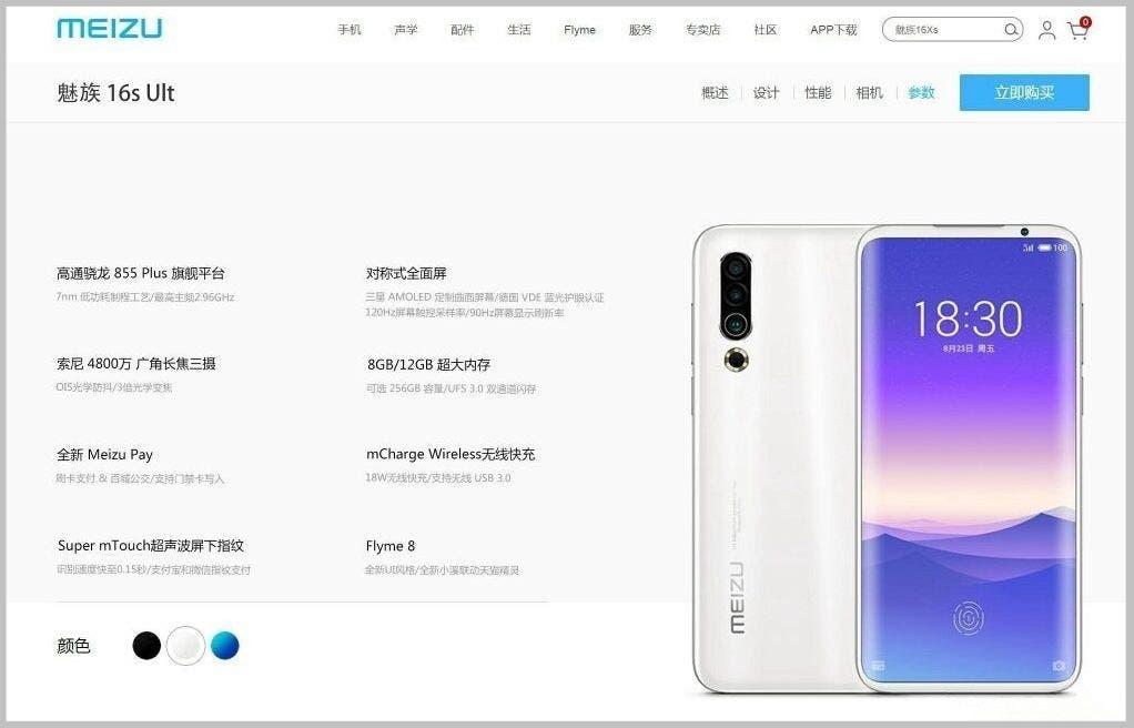 Características del Meizu 16s Pro