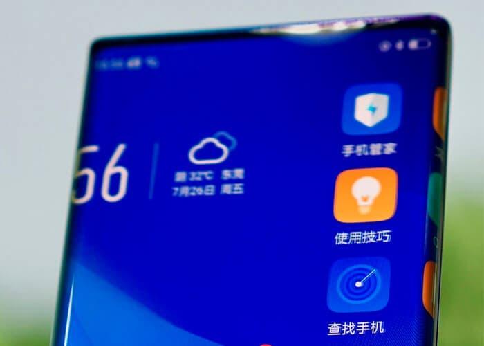 El Huawei Mate 30 Pro tendrá una pantalla demasiado curva