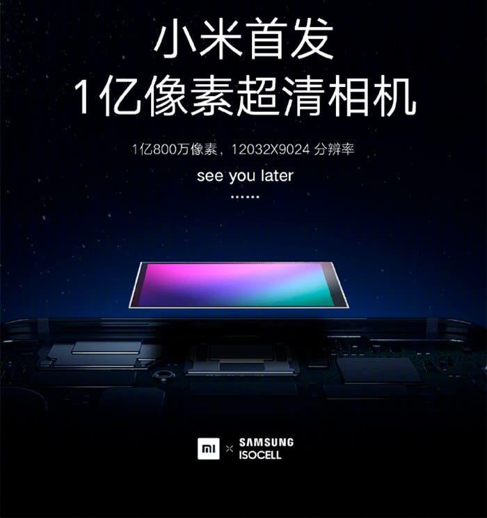 Cámara de 108 megapíxeles de Xiaomi