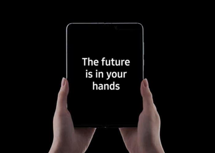 El Galaxy Fold se venderá en España a partir del 18 de octubre