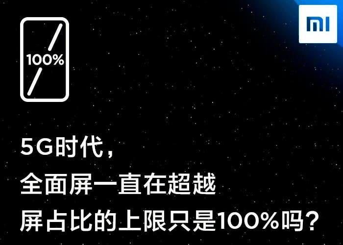 El Xiaomi Mi MIX Alpha tendrá un aprovechamiento de frontal del 100%
