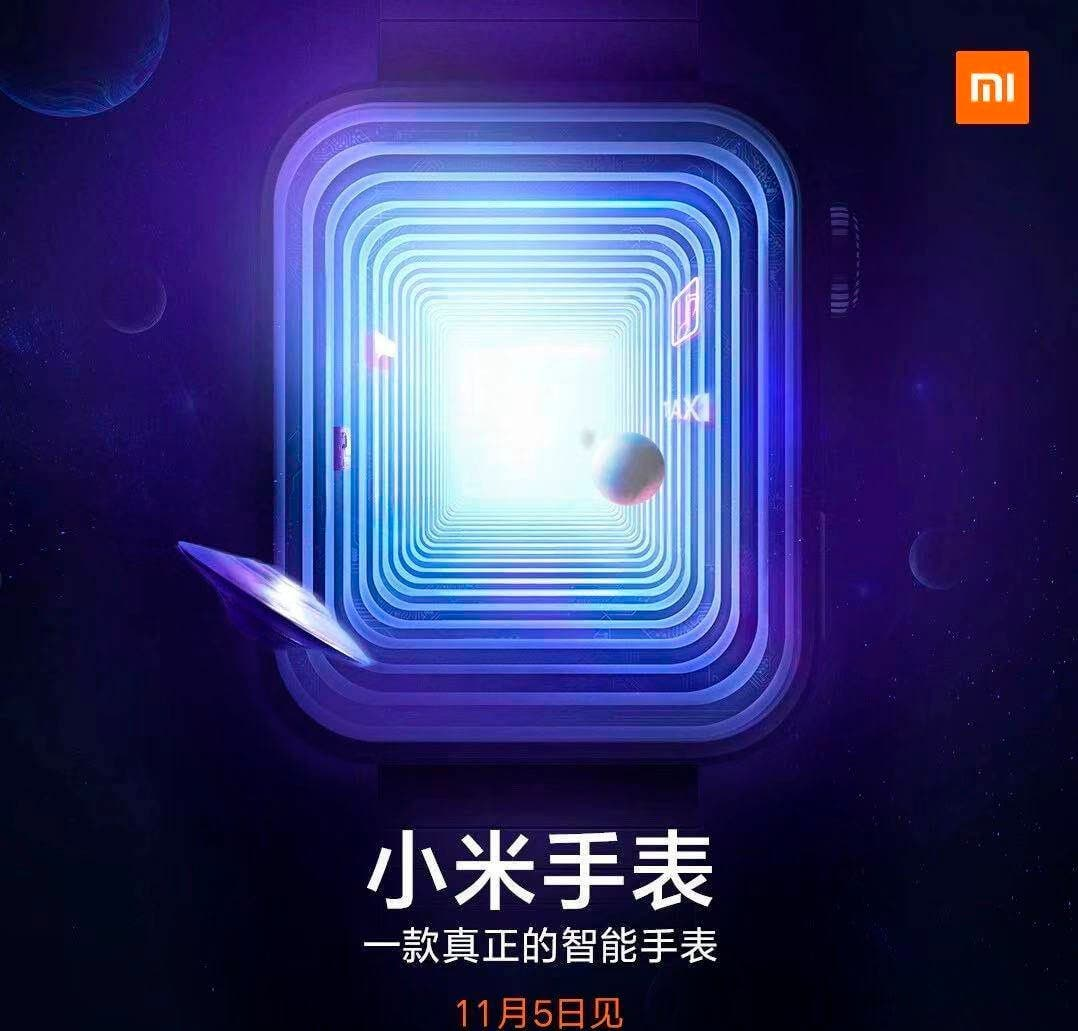 Xiaomi WearOS