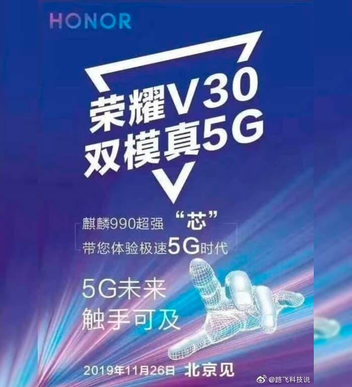 Fecha de presentación del Honor V30