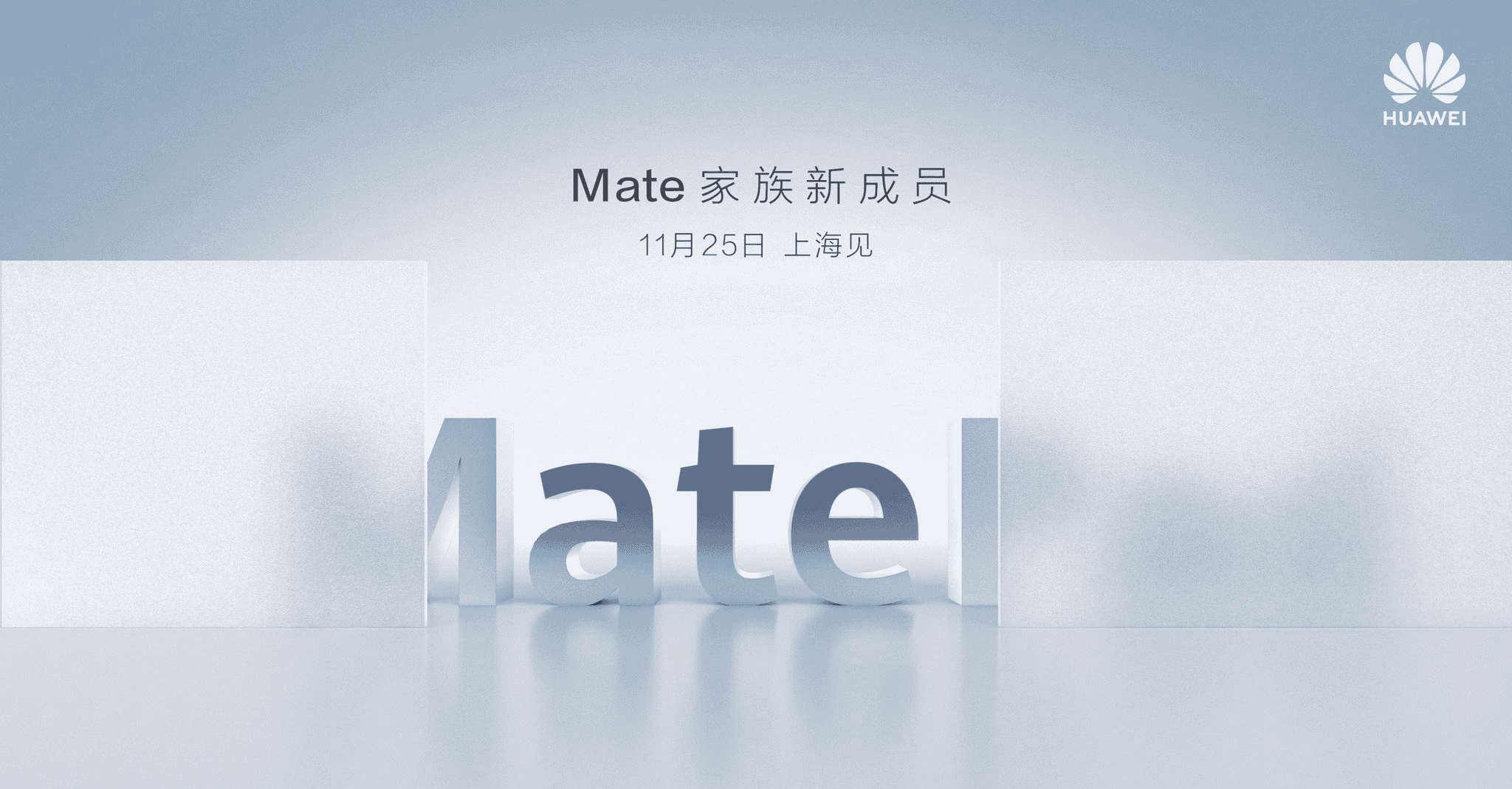 Evento Huawei MatePad Pro