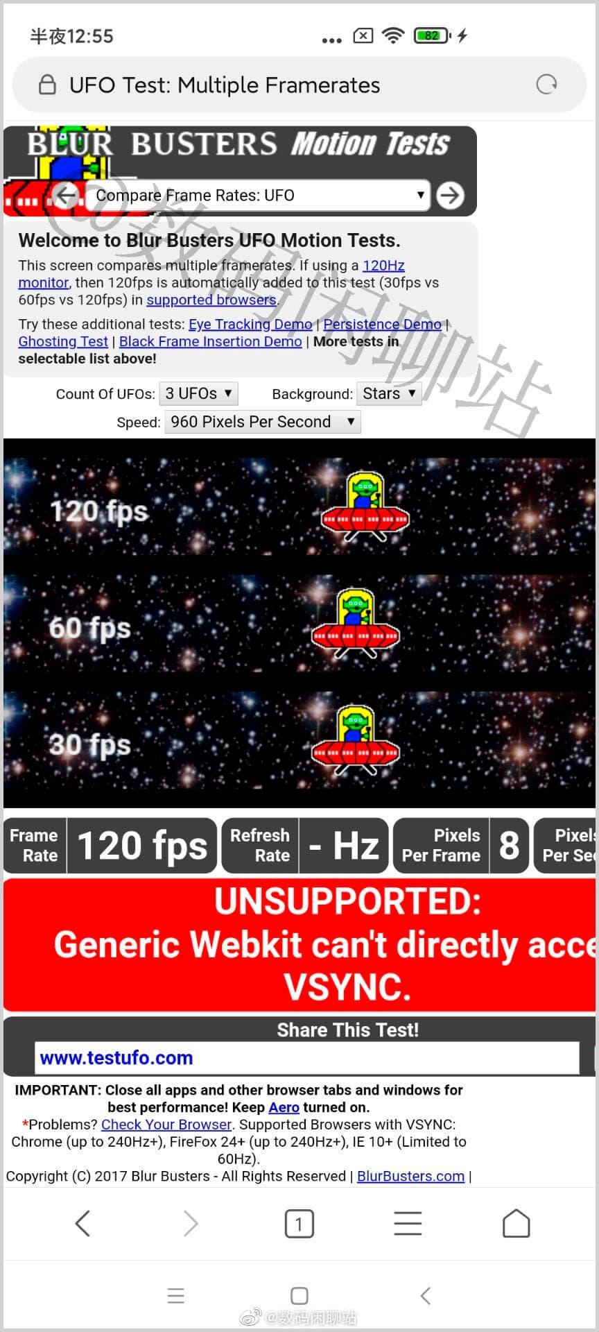 Redmi K30 120 Hz