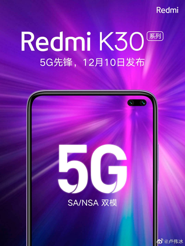 Redmi K30 presentación