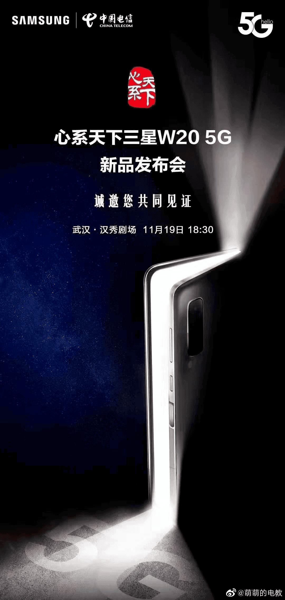 Segundo teléfono plegable de Samsung