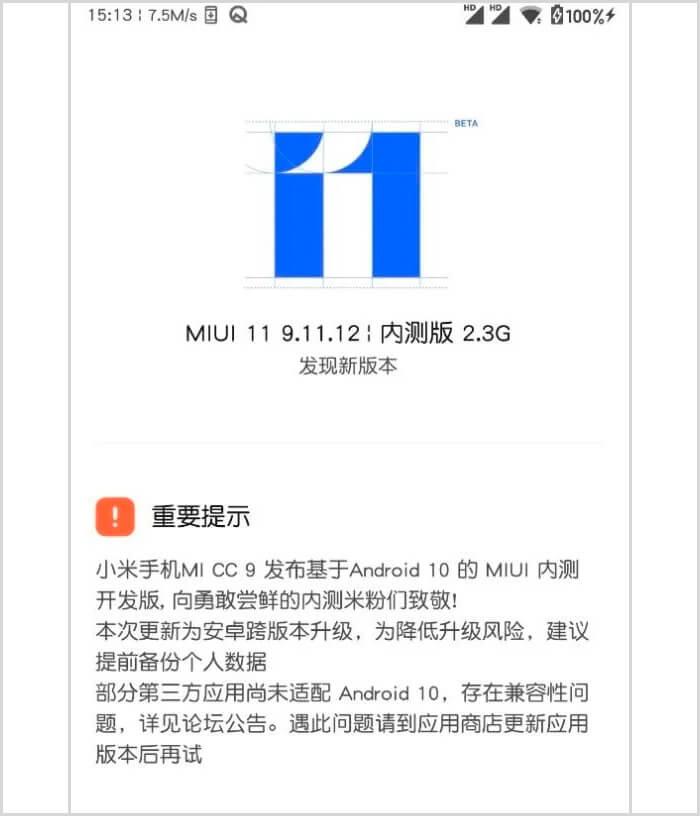 Xiaomi Mi 9 Lite actualización